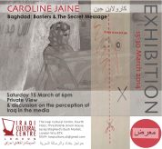 Solo Show at the Iraqi Cultural Centre