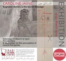 Solo Show at the Iraqi Cultural Centre